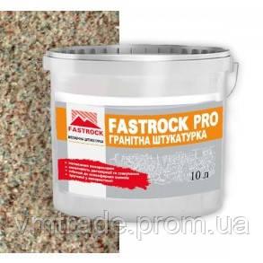 Штукатурка гранитная акриловая, цветная, Фастрок (Fastrock Granit PRO Akryl) 14 кг