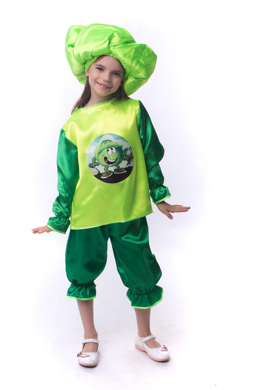 Детский карнавальный костюм Капуста