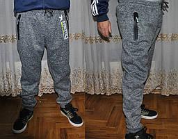 Штаны (брюки спортивные) Moga. Теплые зимние спортивные штаны (брюки) Moga. Венгрия.