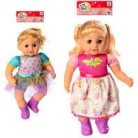 Кукла мягконабивная 87009, 33см, 2 вида, в кульке, 21-45-8см