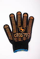 Перчатки рабочие трикотажные черные с ПВХ покрытием