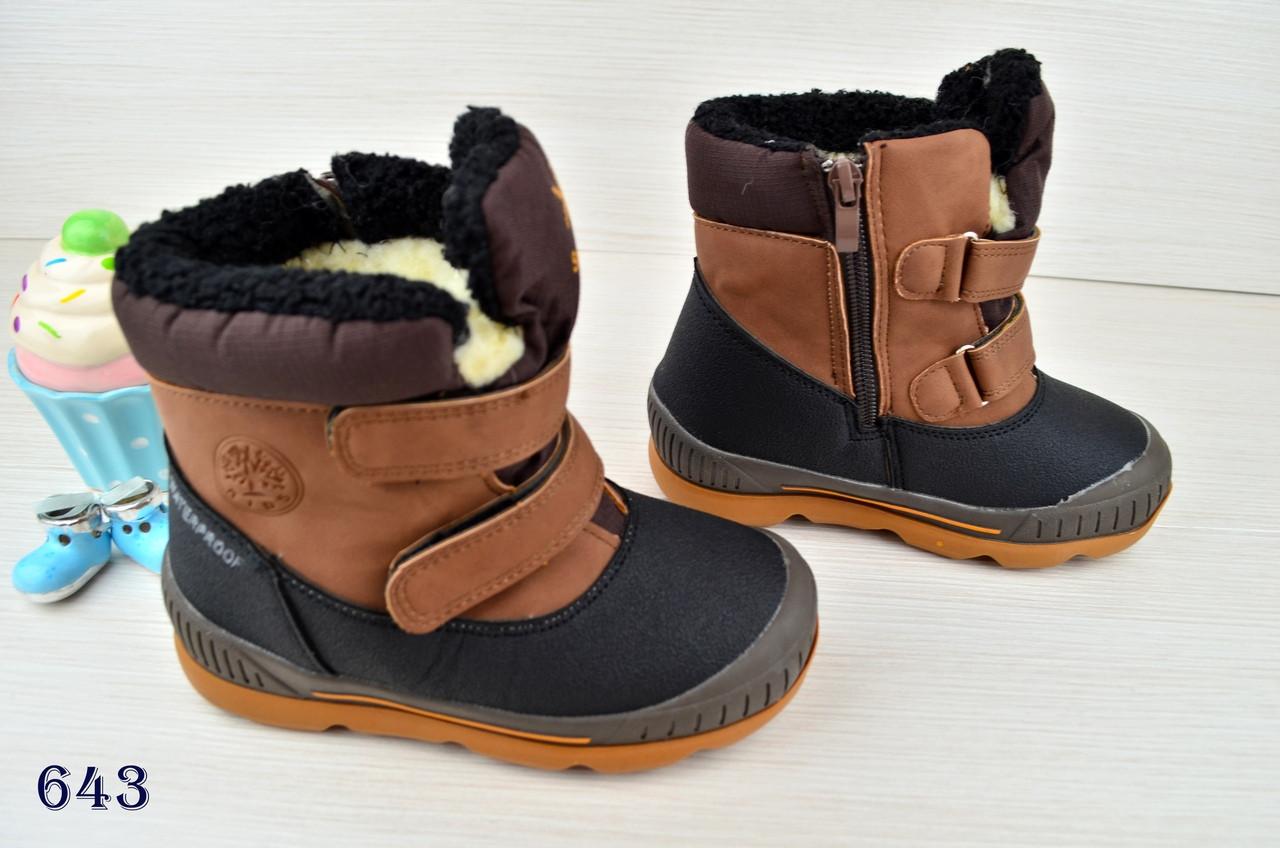 Термо Ботинки детские зимние с мехом  из эко-кожи на мальчика коричневые
