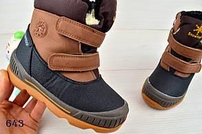 Термо Ботинки детские зимние с мехом  из эко-кожи на мальчика коричневые, фото 3