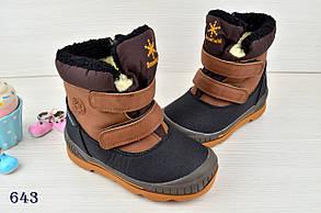 Термо Ботинки детские зимние с мехом  из эко-кожи на мальчика коричневые, фото 2
