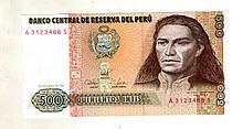 ПЕРУ 500 інті 1987р. UNC №119