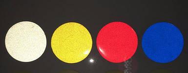 Фликер (катафот, светоотражатель) на самоклейке круглый, д. 50 мм оптом