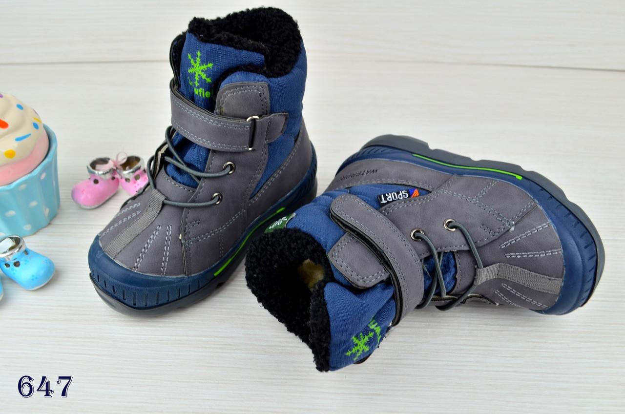 Термо Ботинки детские зимние с мехом  из эко-кожи на мальчика серые