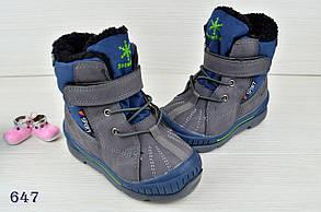 Термо Ботинки детские зимние с мехом  из эко-кожи на мальчика серые, фото 3