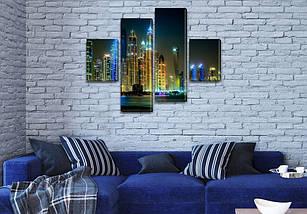 Модульная  картина Город ночью на ПВХ ткани, 85x110 см, (35x25-2/75х25-2), фото 3