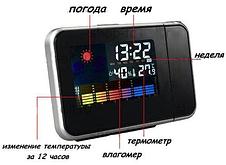 Часы метеостанция с проектором времени 8190, фото 3
