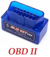 Сканер-адаптер для диагностики автомобиля ELM327 v2.1 Bluetooth OBD 2 оптом