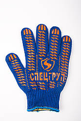 Перчатки рабочие трикотажные синие с ПВХ покрытием