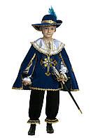 Детский карнавальный костюм Мушкетер синий 36