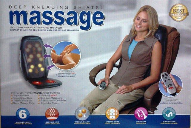 Массажная накидка Massage CUSHION hl 88 оптом, фото 2