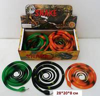 Резиновая змея H387