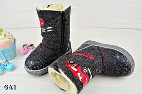 Ботинки валенки  детские зимние с мехом  на мальчика серые , фото 2