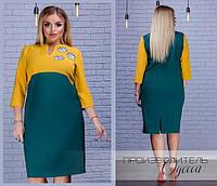 Красивое яркое женское платье плательный креп + сетка вышивка размеры 48-62