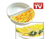 Быстрый омлет в микроволновке Egg & Omelet Wave оптом