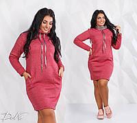 Спортивное платье теплое  15127 (2(46-48) 3(50-52),4 (54-56)). Внимание была ошибка в цене!