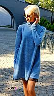 Платье  женское 1 Элегант, фото 1