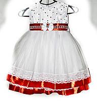 e7892247733 Платье бальное фатиновое с бантом на девочку 2-3 года (6 цветов) Серии. 242  грн.