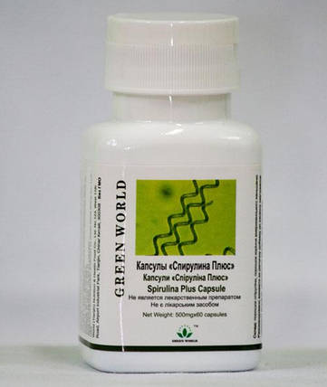 Капсулы Спирулина плюс Грин Ворлд купить, 60 капсул по 500 мг., фото 2