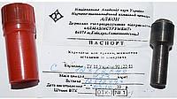 Алмазный правящий карандаш Славутич 1,73 карат (ПРИРОДНЫЙ АЛМАЗ)
