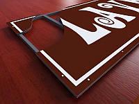Вывеска на магазин композитная на стальном каркасе без заворота (Покрытие : Аппликация золотой или серебряной, фото 1
