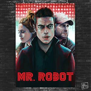 Постер Мистер Робот / Mr.Robot. Размер 60x42см (A2). Глянцевая бумага