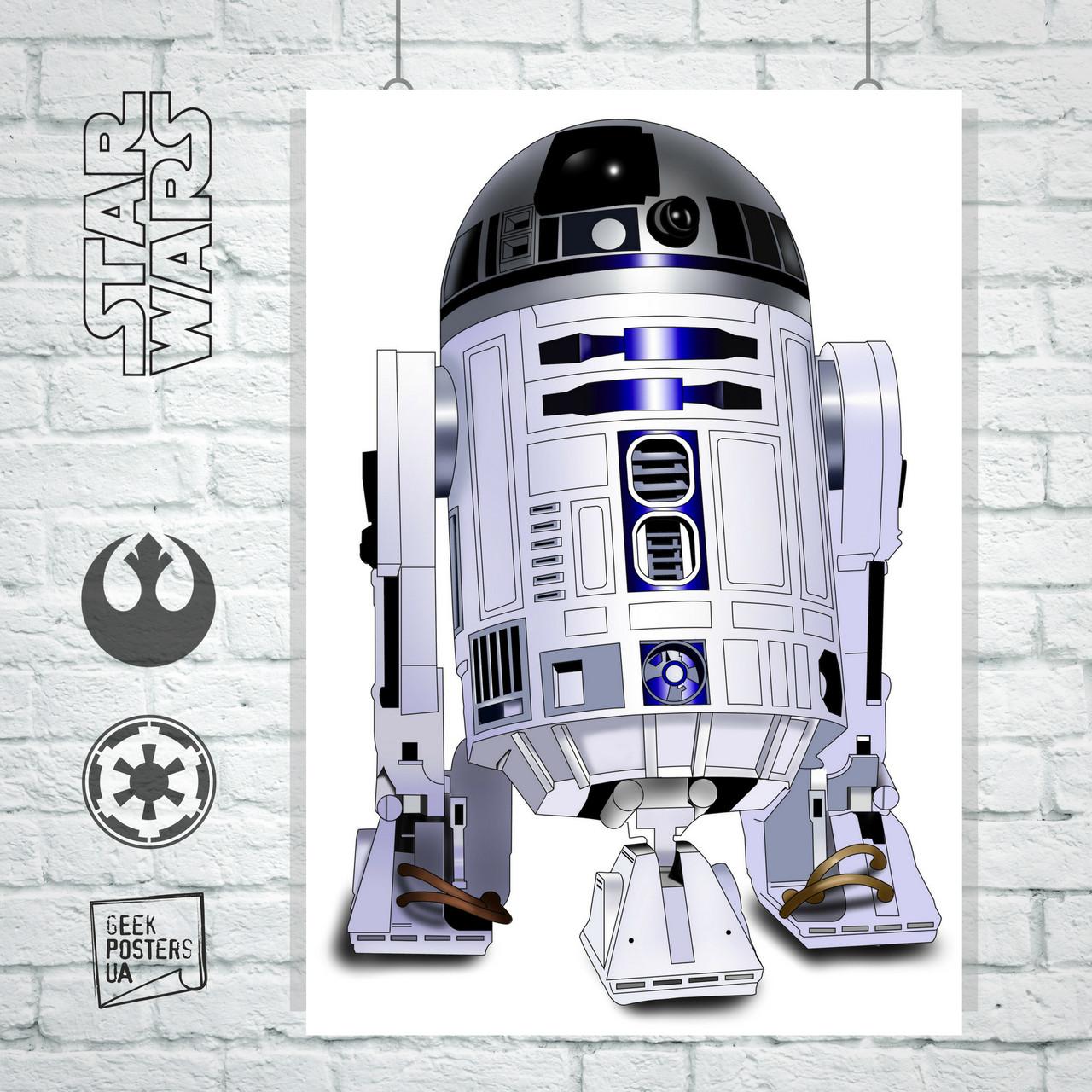 Постер Дроид R2-D2, Звёздные Войны, Star Wars. Размер 60x42см (A2). Глянцевая бумага