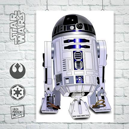 Постер Дроид R2-D2, Звёздные Войны, Star Wars. Размер 60x42см (A2). Глянцевая бумага, фото 2