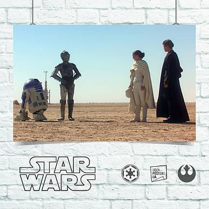 Постер Амидала и Энакин выбирают дроидов, Звёздные Войны, Star Wars. Размер 60x42см (A2). Глянцевая бумага, фото 2
