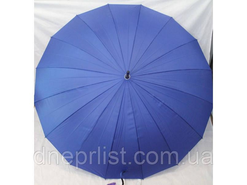Зонт ТРОСТЬ на 16 спиц, синий / Feeling Rain
