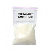 Персульфатів амонію