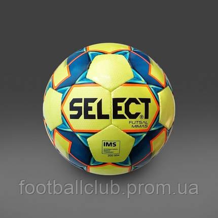 Мяч футзальный Select Mimas Futsal New, фото 2