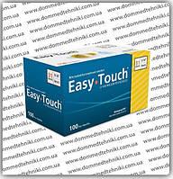 Иглы инсулиновые Изи Тач 8 мм (Easy Touch 8 mm 31G)