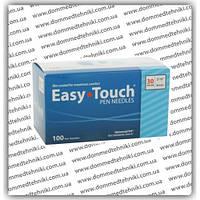 Иглы инсулиновые Изи Тач 8 мм (Easy Touch 8 mm 30G)