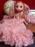Оригинальный Сувенир Кукла Лол В Свадебном Платье Брелок Кукла, фото 1