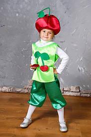 Детские Карнавальные костюмы - Огород