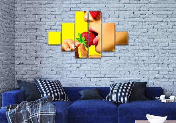 Модульная картина Вкус клубники на ПВХ ткани, 75x130 см, (20x20-2/45х20-2/75x20-2), фото 2