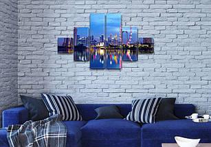 Модульная картина Пейзаж ночного города на ПВХ ткани, 75x130 см, (20x20-2/45х20-2/75x20-2), фото 3