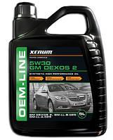 Xenum OEM-LINE GM Dexos2 5W30 - синтетическое энергосберегающее масло с эстерами ✔ 1л.