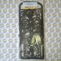 Набор прокладок для ремонта двигателя СМД 14-22 (полный комплект с РТИ)