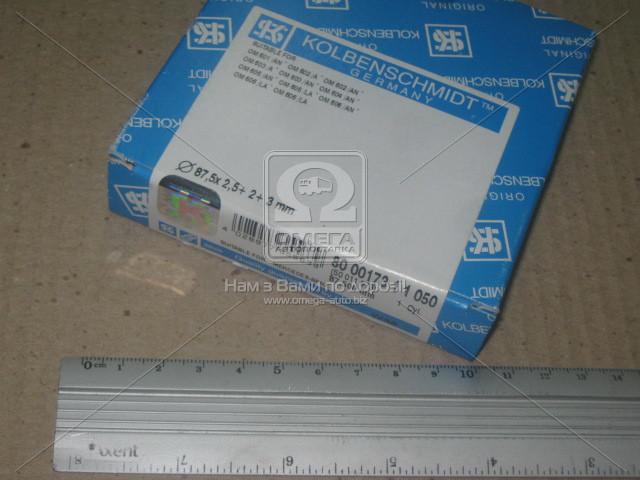 Кільця поршневі MB 87,50 OM601-603 2,5x2x3 (пр-во KS), 800017311050