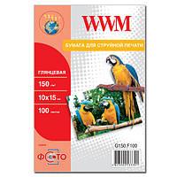 Фотобумага wwm глянцевая 150г/м кв, 10см x 15см, 100л (g150.f100)