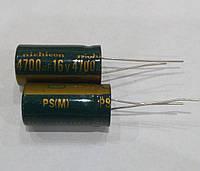 Конденсатор электролитический 4700mF 16V