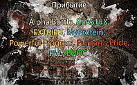 Поступление: Alpha Bottle,  BLASTEX, EXTRIFIT, MyProtein, Powerful Progress, Puritan's Pride, PVL, БИОС.