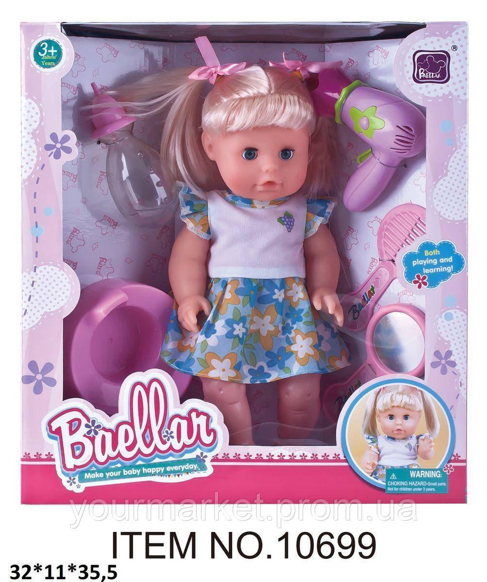 Кукла-пупс Baellar 10699 интерактивный с аксес.горшок кор.32*11*35,5 ш