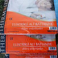 Простынь, одеяло с подогревом электрическое Therm Lex  (Турция) 120х160 см.