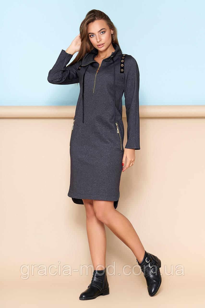 e1831cbb537 Черное платье в спортивном стиле - Интернет-магазин Грация в Чернигове